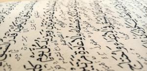 apprendre l'arabe à Nantes