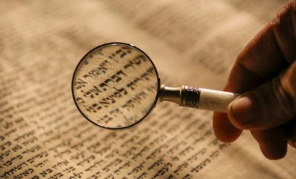 formation hébreu à Nantes